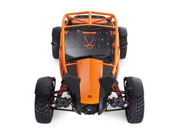 Ariel Nomad: Atomgyors terepes